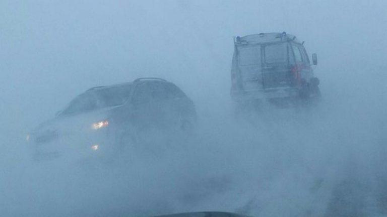 hóvihar Izlandon