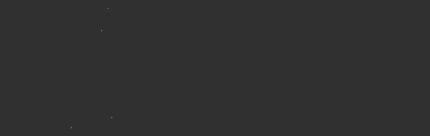 hello izland logo